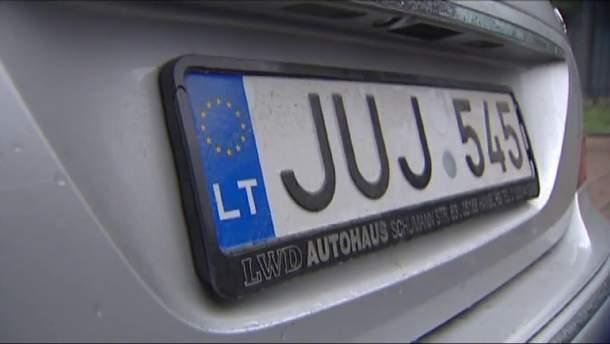 Автомобіль на єврономерах
