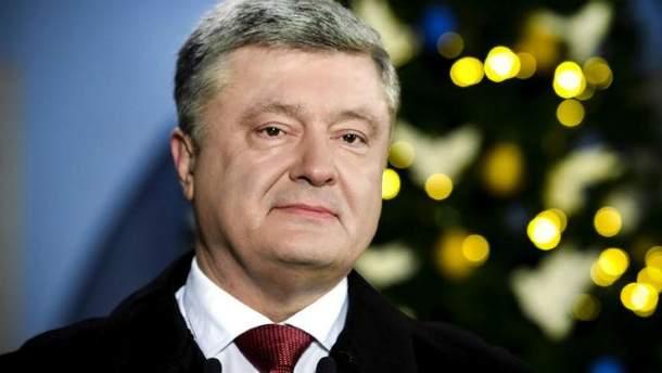 Новогодняя речь Петра Порошенко