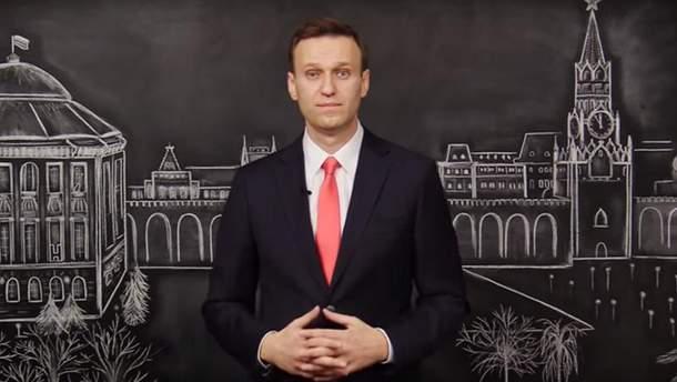Олексій Навальний записав звернення