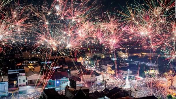 Як зустріли Новий рік у різних куточках світу
