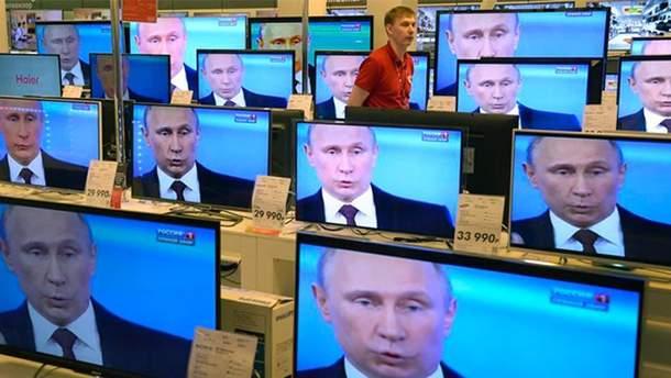 Российская пропаганда в Европе