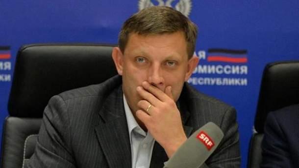 """У мережі висміяли """"новорічне звернення"""" бойовика Захарченка"""