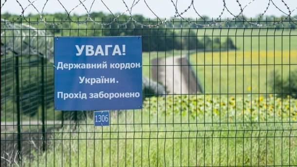 Биометрический контроль в Украине действует с 1 января