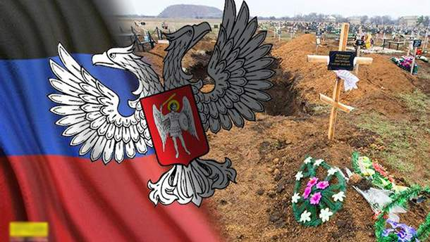 Потери боевиков на Донбассе 2018 год