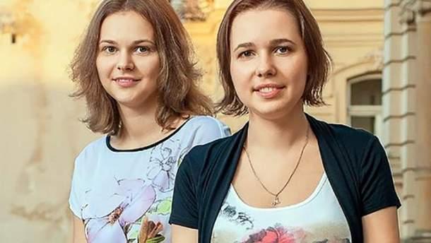 Ганна Музичук та Марія Музичук