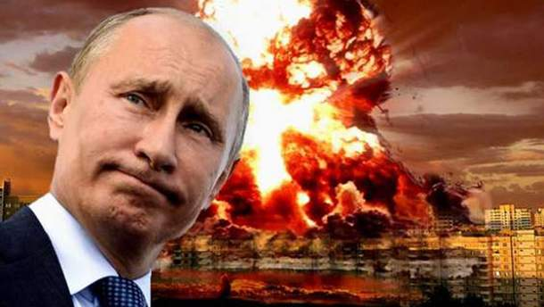 Росія - імперія зла