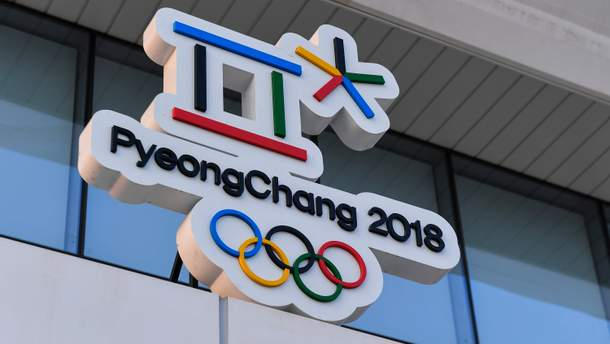 США повинні бойкотувати участь КНДР у Зимовій Олімпіаді-2018