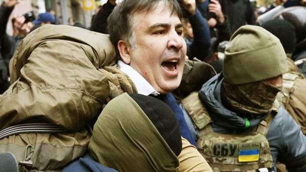 Астролог спрогнозировал судьбу Саакашвили на 2018 год