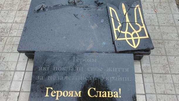 Понищений пам'ятник учасникам АТО на Донеччині