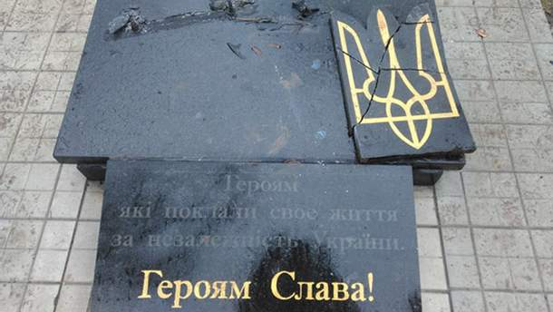 Уничтоженный памятник участникам АТО в Донецкой области