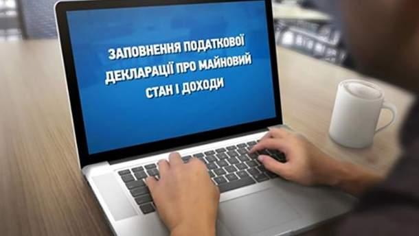 Новый этап е-декларирования