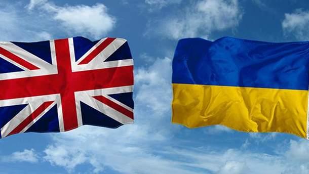 Великобритания считает Украину государством с высоким риском терактов