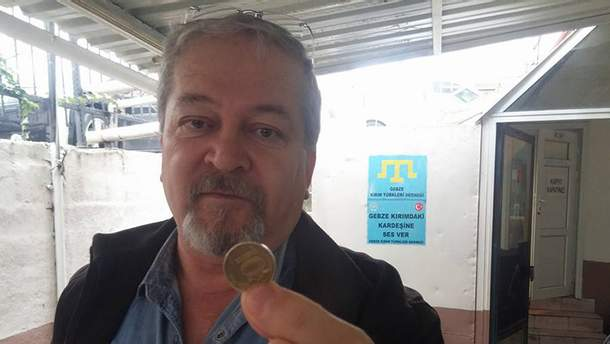 Збір коштів для кримчан у Туреччині