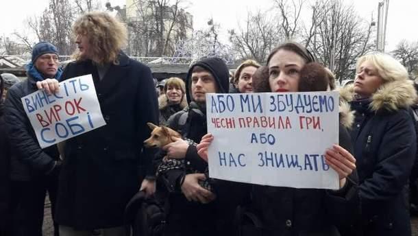 В Украине образовался вакуум власти