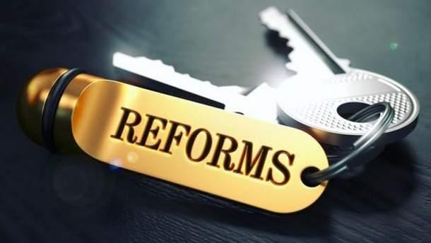 Експерти назвали пріоритетні напрямки розвитку для України у 2018-му