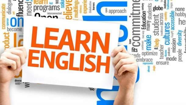 Як легко вивчити англійську