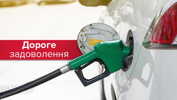Цены на топливо на украинских АЗС