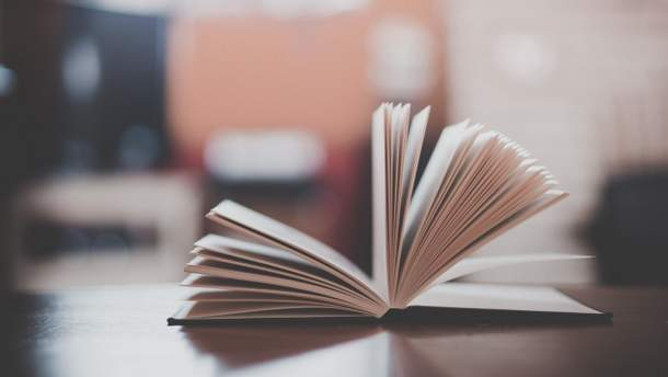 Заборонили ввезення книжки