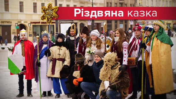 Рождество 2018 в Украине: афиша