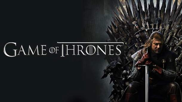 """Почта Великобритании выпускает серию марок, посвященную """"Игре престолов"""""""