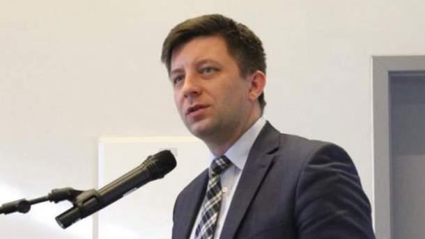 Михал Дворчик