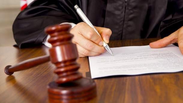 Відправила провадження до суду