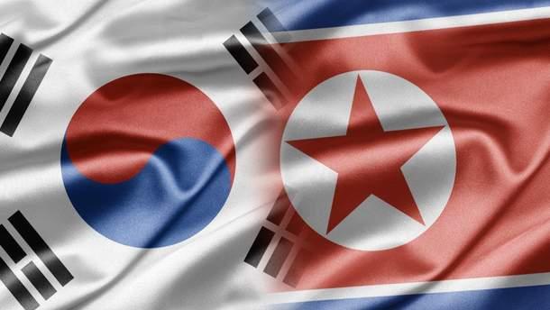 Переговоры между Северной и Южной Кореями