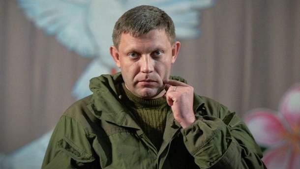 """Олександр Захарченко, ватажок терористів """"ДНР"""""""