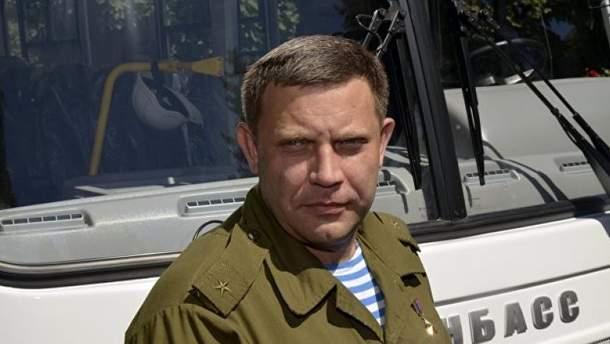Захарченко і штрафи