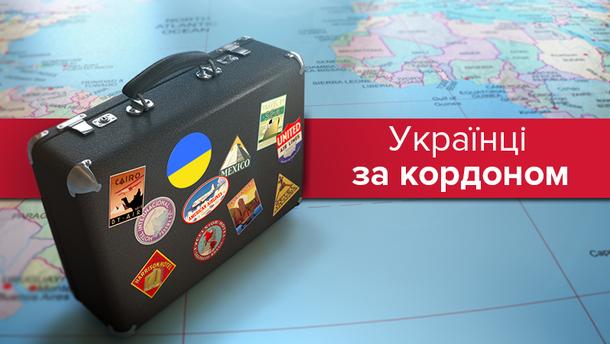 Где больше всего украинских эмигрантов