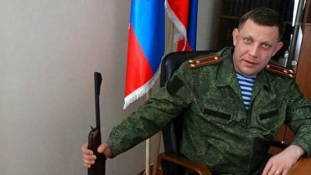 """""""ДНР"""" ввела санкції проти """"ЛНР"""""""