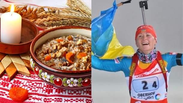 Главные новости 6 января в Украине и мире