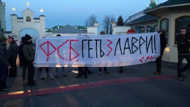 Главные новости 8 января в Украине и мире