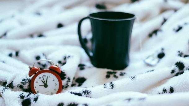 Что делать утром