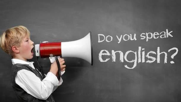 Як покращити англійську