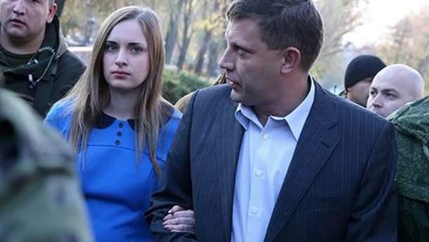 """Дружина ватажка """"ДНР"""" Захарченка отруїла понад 40 терористів"""