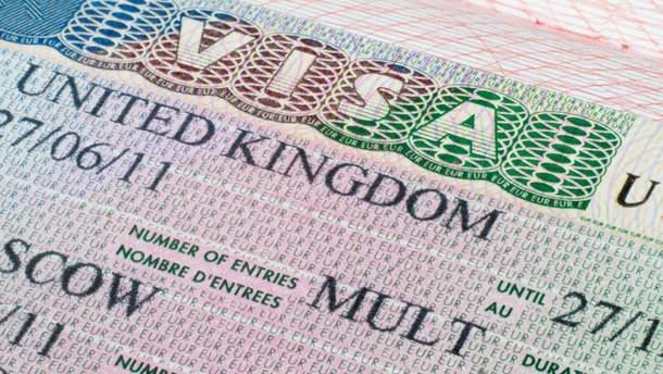 Получение британской визы