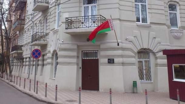 Білорусь закриває генконсульство