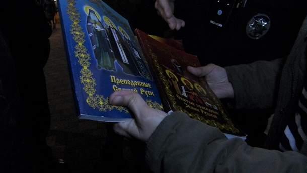 """У Харкові відбулася так звана """"православна виставка"""""""