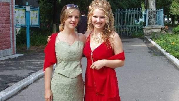 Погибшие сестры Ирина Ноздровскя и Светлана Сапатинская