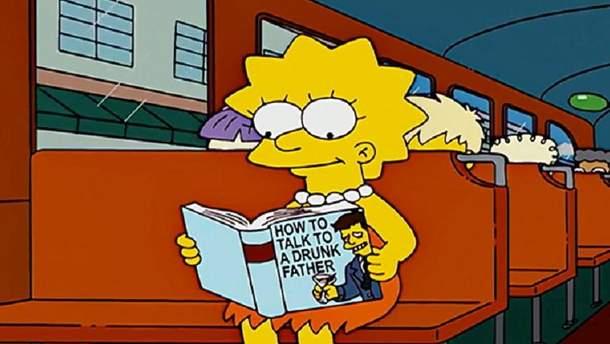 """Что читают в """"Симпсонах"""""""