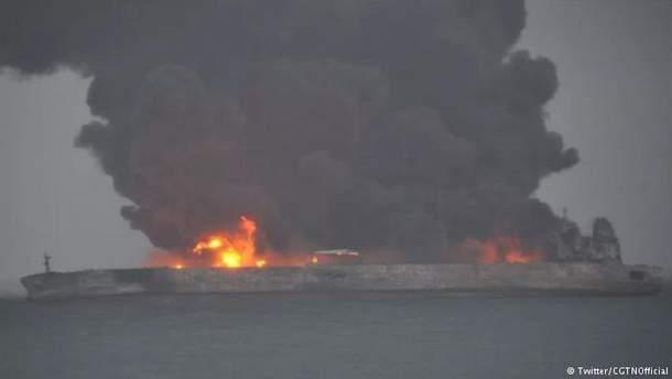 Пожежа на танкері