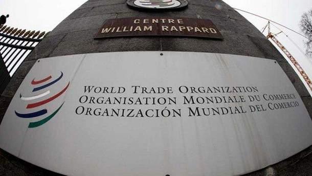 ЕС обжалует российские торговые ограничения в ВТО