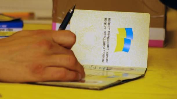 В Россию опасно ехать с украинским паспортом