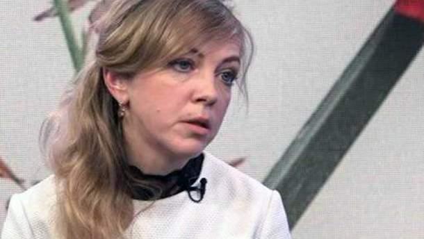 Розслідування вбивства Ірини Ноздровської