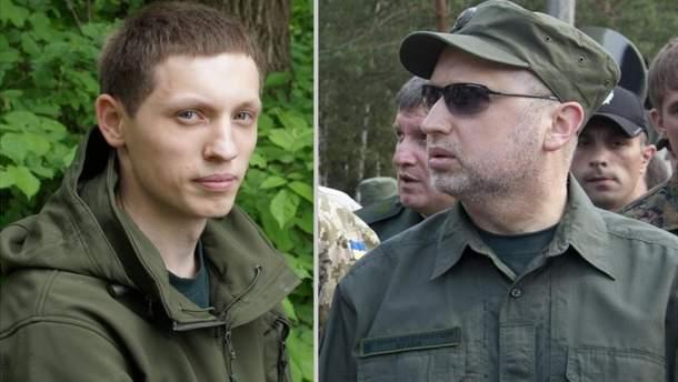 Син Олександра Турчинова захистив кандидатську дисертацію