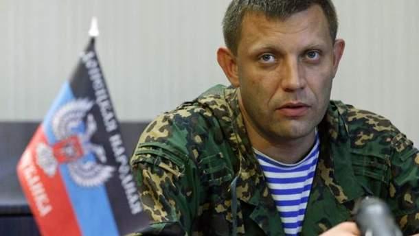 """Чтобы открыть бизнес в """"ДНР"""", необходим портрет Захарченко"""