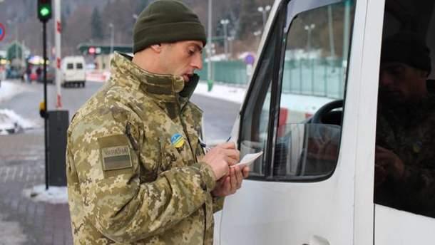 Працівники ДПСУ відмовилися у 2017 році від хабарів на мільйон гривень