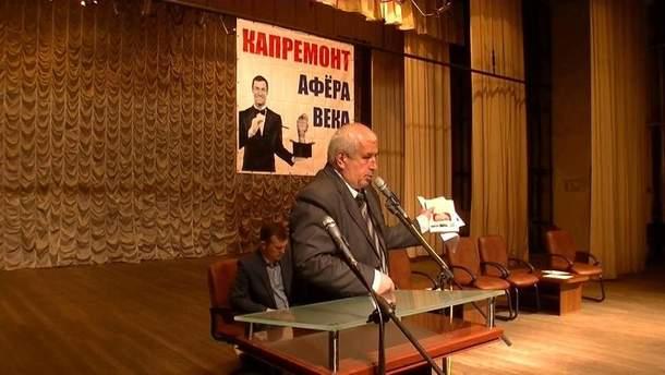 """Президент СССР"" Тристан Присягин"