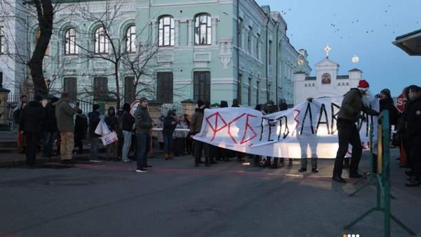 Активісти прийшли до Києво-печерської лаври